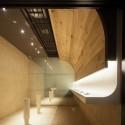 Smoking Room Grand Tree Musashikosugi / Hiroyuki Ogawa Architects © Kaku Ohtaki
